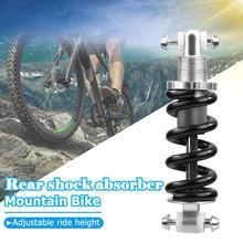 1 шт. MTB горный велосипед металлический задний амортизатор подвески пружинный амортизатор части велосипеда задний shockскладной MTB велосипед амортизатор