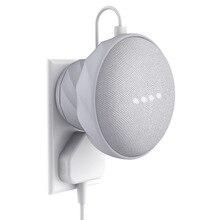 KIWI дизайн США/ЕС Версия Магнитная розетка подставка для настенного монтажа держатель чехол для Google Home Mini