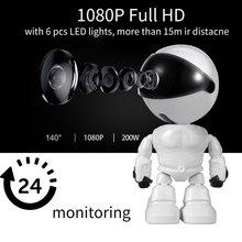 ベビーカメラ 1080 720P の HD ワイヤレススマート無線 Lan IP ロボットカメラオーディオビデオ録画監視ホームセキュリティカメラ