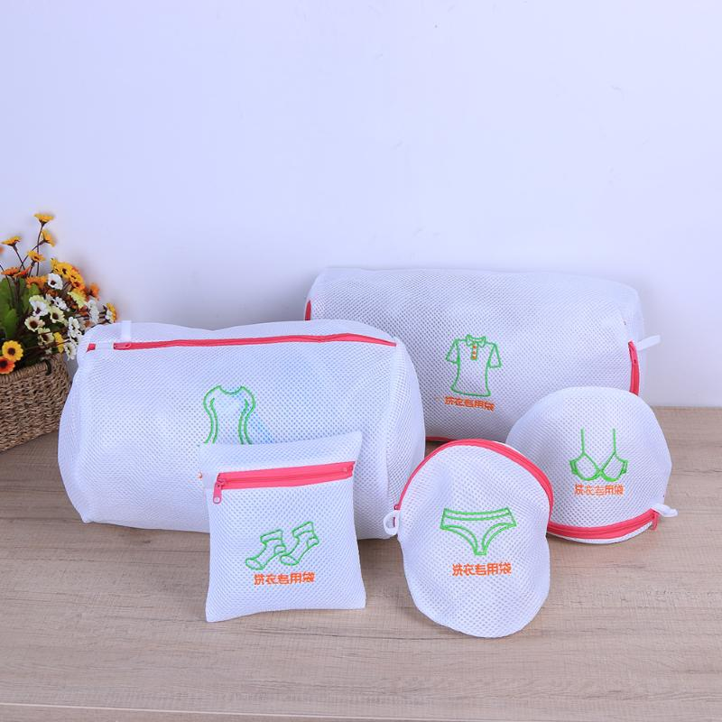 5Pcs/Set Double Layer Mesh Laundry Bag Thickened Zippered Clothes Bra Underwear Protection Laundry Bags For Washing Machines