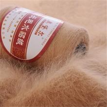 140g Knitting yarn Long wool Mink cashmere line Machine weaving hand-woven medium thickness Mink cashmere wool yarn VS001