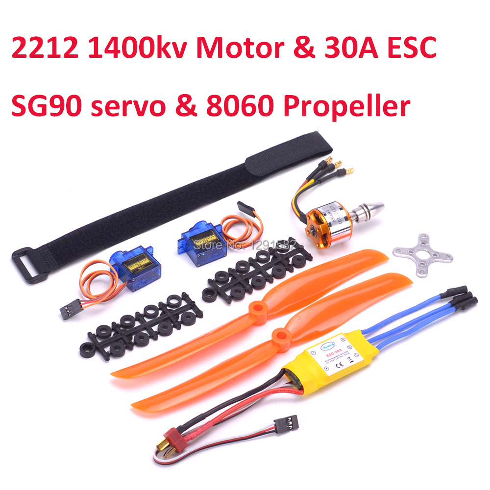 A2212 2212 1400KV Brushless Motor 30A ESC Motor Mount 8060 Propeller SG90 9G Micro Servo set for RC Fixed Wing Plane Helicopter