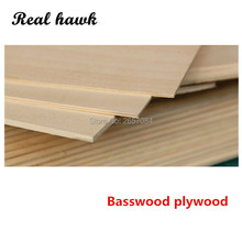 300x200x2mm basswood plywood super quality Aviation model layer board plank DIY wood materials