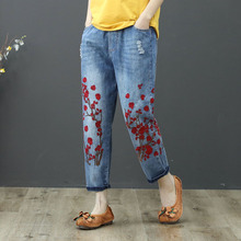 2019 Spring Summer Hole Ripped Jeans Women High Waist Ankle-Length Pants Capris Female Casual Loose Floral Embroidery Jeans недорго, оригинальная цена