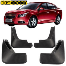 Dasbecan Car Mudguards For Chevrolet Cruze HatchBack Sedan 2008-2014 Fender Accessories Splash Guard Paneling 2009 2010 2011 hot sale car accessories steering wheel cover sticker case for chevrolet cruze trax hatchback sedan 2012 2013 2014