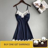 QWEEK Для женщин гостиная сон пижамы с нагрудники Атлас стильная женская обувь ночная рубашка шелковое вечернее платье Элегантное кружевное ...
