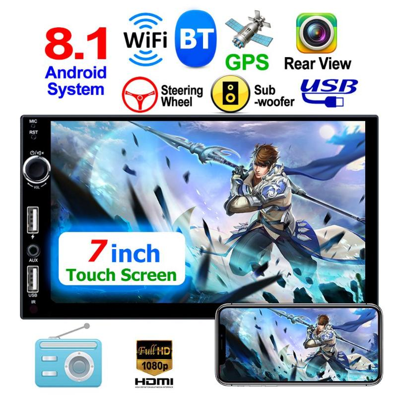2 DIN 7 inch Quad Core Android 8.1 Bluetooth Music WiFi FM Radio Car Stereo MP5 Player GPS Navi Auto Audio Player with Subwoofer
