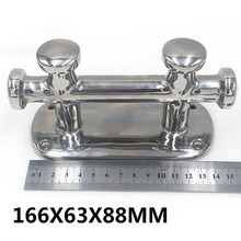 Heavy Duty Cleat Boat Bollard  Double Cross Bollard Cleat Marine Hardware Stainless Steel 166MM Hot Sale Mooring Lamp