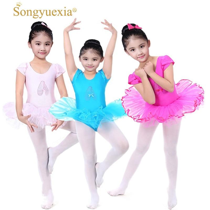 SONGYUEXIA Children Ballet Tutu Skirt GirL Short Sleeve Ballet/Latin Danncewear Skirt Dance Tutu Skirt 5colors 100-150cm