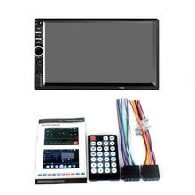 7018B автомобильный Av 7 дюймов Hd сенсорный экран автомобильный Bluetooth Mp5 плеер автомобильная карта Bluetooth Handsfree