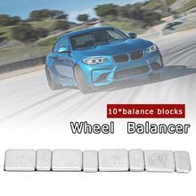 10 шт. Универсальный Баланс колеса вес автомобильных шин клей шины баланс блок колеса железные шины балансировки для автомобилей RC лодка мотоцикл