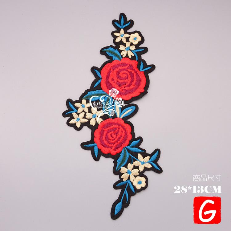 GUGUTREE embroidery big flower patches rose patches badges applique patches for clothing DX 122 in Patches from Home Garden