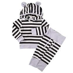 Младенцы 3D уха Одежда для младенцев и малышей обувь для девочек мальчиков повседневное в полоску с капюшоном топ, рубашка, брюки Одежда для