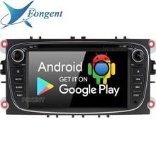 Android 9.0 Mobil 2 DIN Dvd Player GPS RDS Radio untuk Ford Mondeo Fokus C-MAX Galaxy Tourneo Transit S- max Kuga Multimidia 4 GB   64 GB
