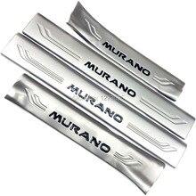 Для Nissan Murano Z52 нержавеющая интерьерная Накладка на порог, накладка на педаль, защитная накладка, аксессуары для автомобиля