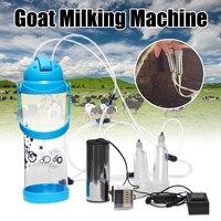 110V 240V 3L 0.7Gal Electric Impulse Sheep Goat Milker Goat Milking Machine Milker Inflation Tools Kit Milk Cream Separators