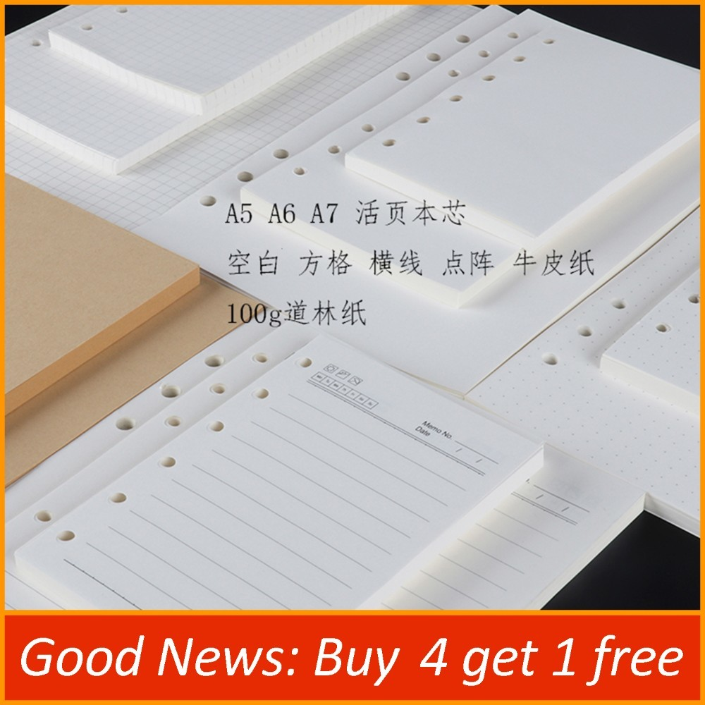 High Quality <font><b>Ring</b></font> <font><b>Binder</b></font> <font><b>Notebook</b></font> A5 A6 A7 Insert Refills 6 Holes Loose Leaf Spiral Diary Planner Inner Core 100g Paper image