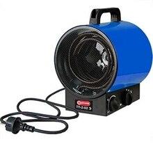 Пушка тепловая электрическая Диолд ТП-2-02Э (Мощность 3000 Вт, площадь обогрева 30 кв.м, 3 режима работы,регулятор температуры, защита от перегрева режим вентилятора)