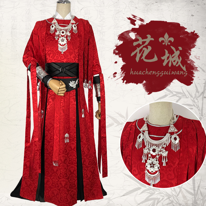 Tian guan ci fu fantôme désespéré roi Hua cheng Cosplay noir Long Cosplay Costmes avec cape tout l'ensemble