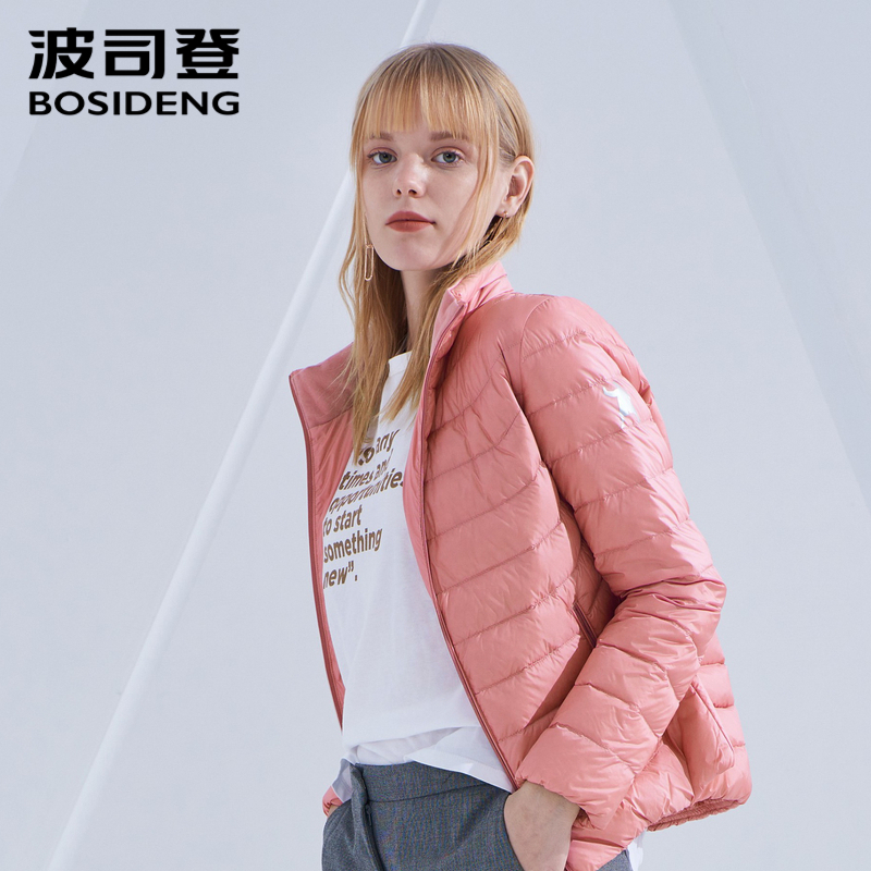 BOSIDENG early winter   down     coat   KongFu logo ultra light women   down   jacket high quality waterproof B80131502DS
