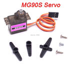 1pcs MG90S Metal Gear RC Micro Servo 9g MG90S for Trex 450 RC Robot Helicopter