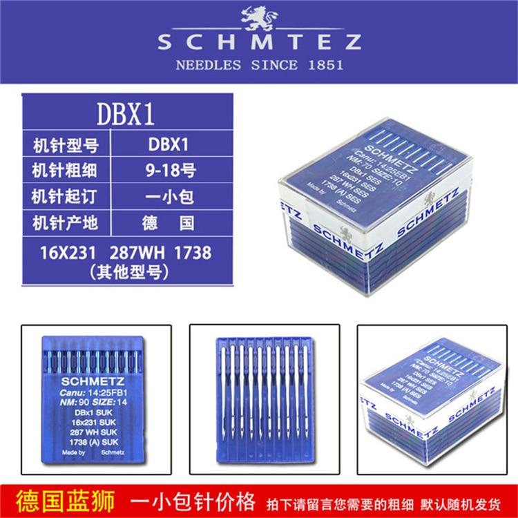 DBX1 SUK Schmetz Industrial Needles pack 10 Size 80//12 16x231 1738 287WH SUK