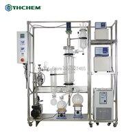Lab Equipment Vacuum Wipe Short Path Distillator for CBD Distillate