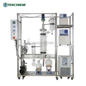 Лабораторное оборудование вакуумный протирать короткий путь дистиллятор для КБР дистиллятор