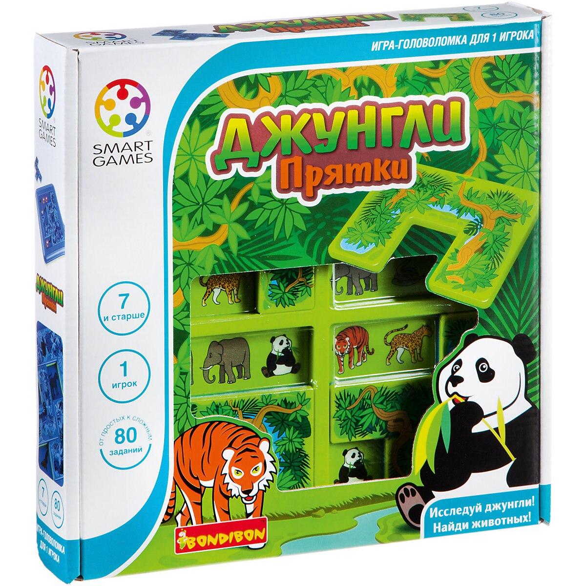 BONDIBON Party Games 7420001 educational toys puzzle game  toy puzzle toy educational toy panda shape magic cube