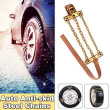 New Car Wear-resistant Snow Chains Balance Design Steel Anti-skid Chain For Ice/Snow/Mud Road Safe For Driving