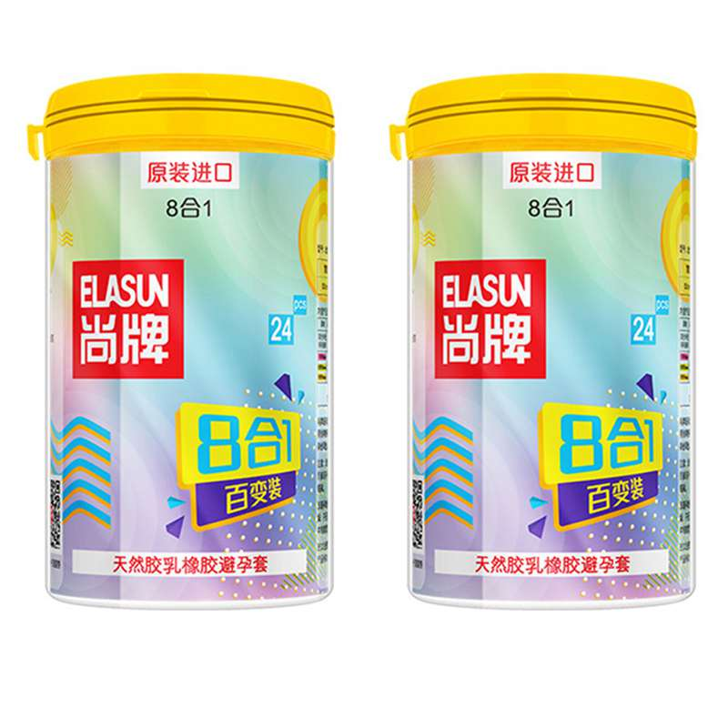 Elasun 8 Types Ultra Thin Condoms Ice And Fire Dotted Pleasure For Her Natural Latex Rubber Condoms For Men