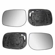 Пара зеркал заднего вида, боковое стекло, серебристое, без подогрева, подходит для Toyota Yaris 2006-2009, зеркало заднего вида