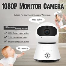 HD 1080P Surveillance WiFi Camera Two Way Audio Wireless Home Security IP Camera Night Vision Baby Monitor High Resolution