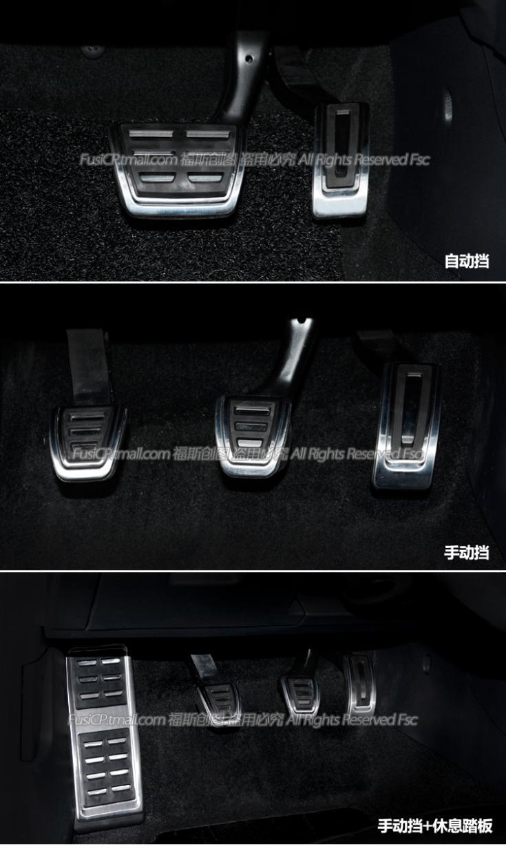 AOSRRUN, педаль для автомобиля, ножной топливный тормоз, сцепление MT/AT, накладка на педали для VW Volkswagen GOLF7 MK7 GTi 2013, автомобильные аксессуары