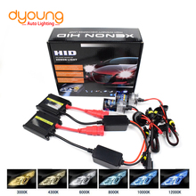 DYOUNG 55 Вт переменный ток Газоразрядная ксенон Автомобильный свет для H1 H3 H7 H8/H9/H11 9005/HB3 9006/HB4 3000 k-12000 k ксеноновая лампа H7 комплект ксеноновая