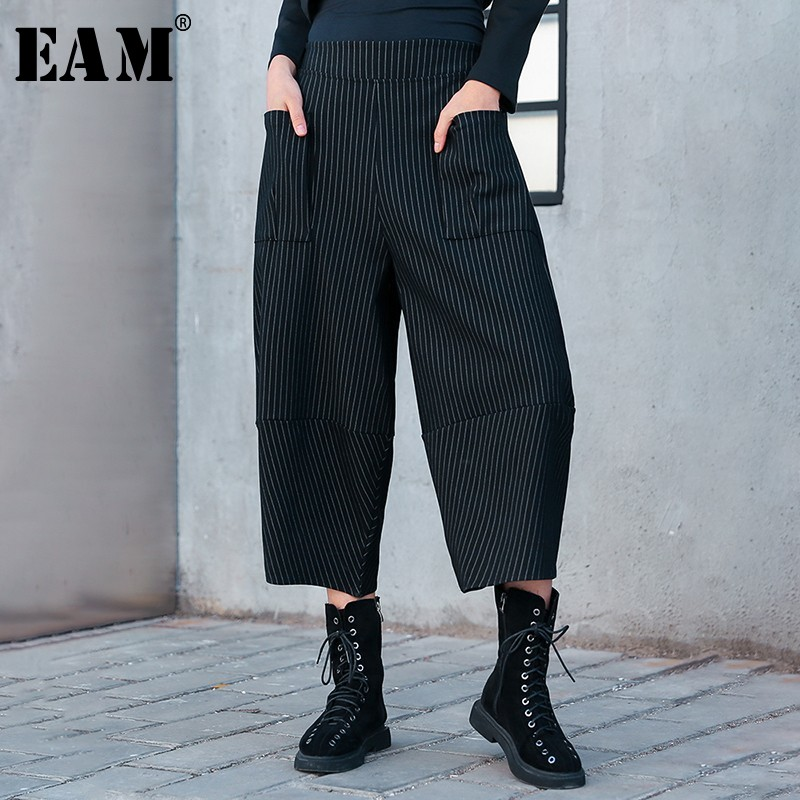 [EAM] 2019 New Spring Summer High Elastic Waist Black Striped Printed Stitch Loose Harem Pants Women Trousers Fashion Tide JO015