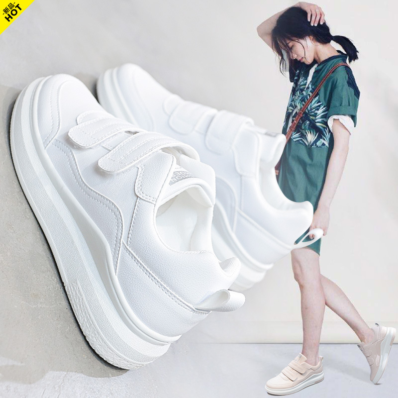 2019 Spring New Pattern Magic Subsidies Small White Shoes Woman All-match. Student Skate Shoes Run Dawdler Ins Casual Shoes2019 Spring New Pattern Magic Subsidies Small White Shoes Woman All-match. Student Skate Shoes Run Dawdler Ins Casual Shoes