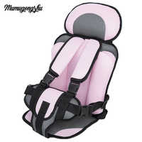 New Arrival Adjustable Baby Car Seat Children's Chairs in the Car Updated Version Thickening Kids Car Seats For 1-5 Years Old