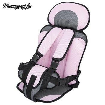 chaise de bebe pour voiture