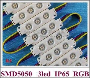 Image 1 - הזרקה באיכות גבוהה RGB LED מודול SMD 5050 עמיד למים LED פרסום אור מודול RGB DC12V 0.72 W 3 led IP66