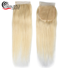 Красивая Королева 10A бразильские человеческие волосы 5*5 прямые кружева закрытие свободная часть 613 светлые волосы remy с швейцарским кружевом 10-20