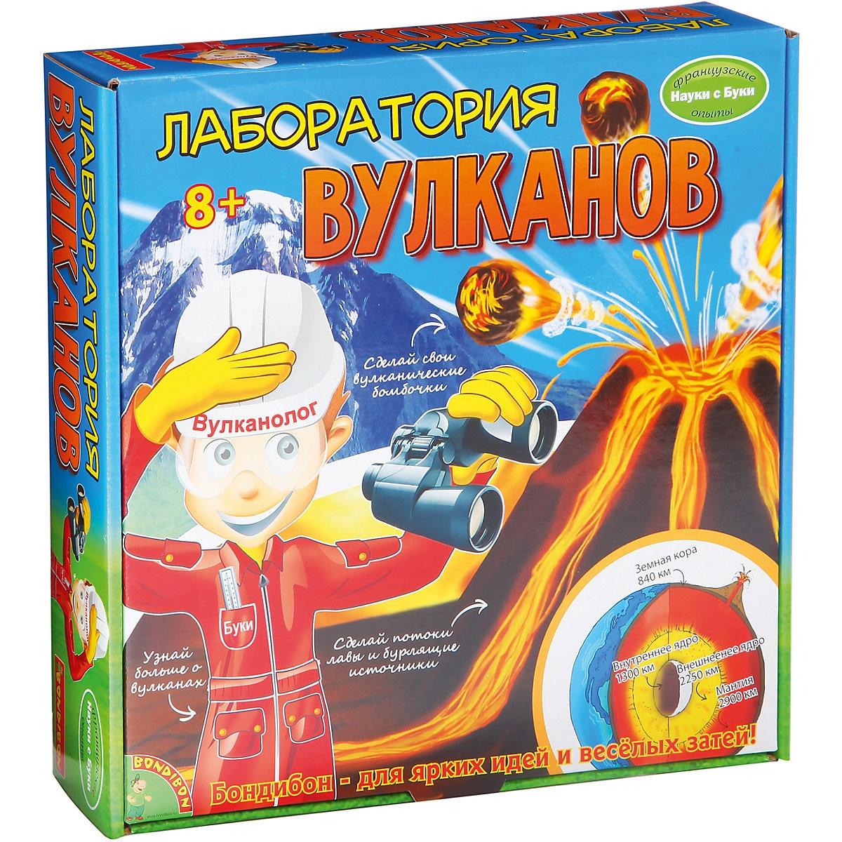 Bondibon Science 7420026 Experiments for children Educational toys Training toy Learning & Education MTpromo цены