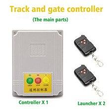 AC220V Универсальный автоматический трек Тормозной контроллер
