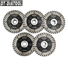 DT-DIATOOL 5pcs/pk Dia 75/115/125mm Diamond Saw Blades Cutting Grindng Disc M14 or 5/8-11 connection for Granite Marble Concrete