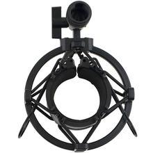Универсальный 3 кг Bearable нагрузочный микрофон амортизирующее крепление микрофона зажим держатель стенд радио для студийной звукозаписи Кронштейн черный профессиональный