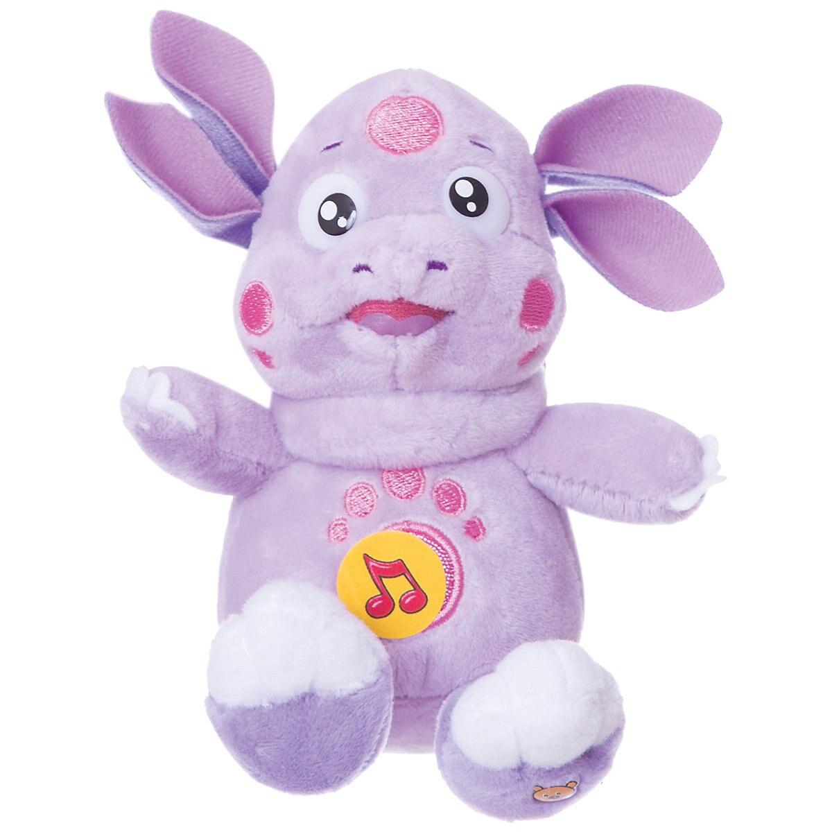 Multi-pulti animaux en peluche et en peluche 2149136 jouets garçons et filles doux présent enfants garçon bébé fille jouet