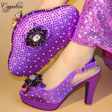 Capputine Summer Italian Purple Shoes And Bag Set Nigerian Decorated With Rhinestone Pumps Shoes And Bag Set For Women Dress
