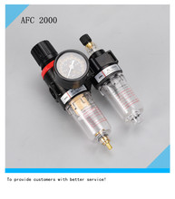 AFC2000 oil water serprator regulator trap filter airbrush AFR2000+AL2000 free for 2pieces fittings afr2000 air pressure regulator water separator trap filter airbrush compressor with 6mm fittings