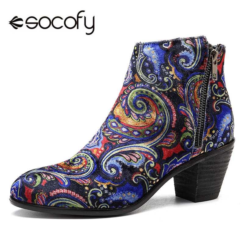 Socofy قطيع المطبوعة زهرة النساء الشتاء الأحذية حذاء امرأة البوهيمي خمر أفخم القماش حذاء من الجلد صندل بكعب مكتنز السيدات أحذية جديد-في أحذية الكاحل من أحذية على  مجموعة 1