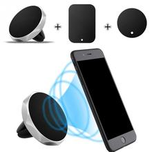 Universal Air Vent Magnetic Car Mount Stand Support Holder for Smart Mobile Cell Phone GPS Navigation Auto Accessory #0121
